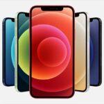 Παρουσιάστηκε το iPhone 12
