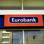 Eurobank: Προοπτικές ανάπτυξης στο 2021