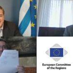 Δράση για το κλίμα:  η Ευρωπαϊκή Επιτροπή των Περιφερειών και ο συνασπισμός «Under2 Coalition»  υπογράφουν σχέδιο δράσης