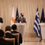 Τριμερής Σύνοδος Ελλάδας – Αιγύπτου – Κύπρου σήμερα στην Αθήνα